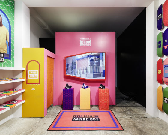 Nike SB Store by Nine yards